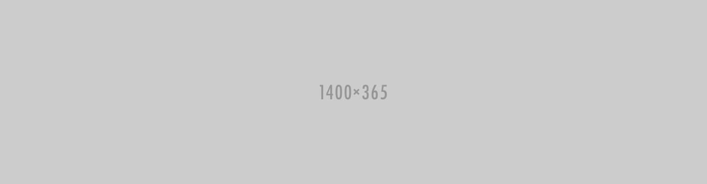 1400x365